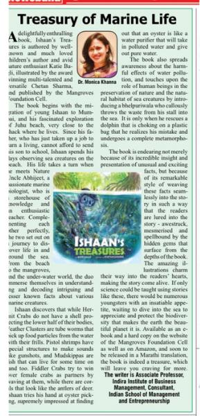 Ishaan treasures review